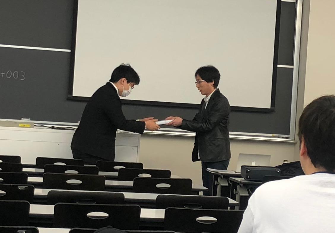 情報メディア学科山﨑さんが「情報処理学会 第80回全国大会」にて、学生奨励賞を受賞