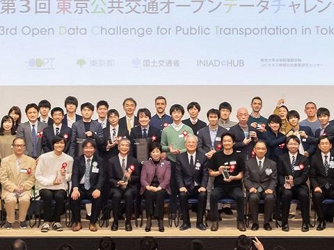 情報メディア学専攻 奥田さんが「映像メディア学会」、「東京公共交通オープンデータチャレンジ」で受賞